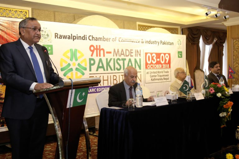 1-Ambassador of Pakistan delivering speech on Made-in-Pakistan-Expo 2018.jpg