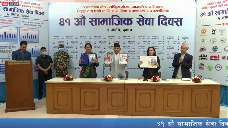 41st social service day-AIN Book launch.png