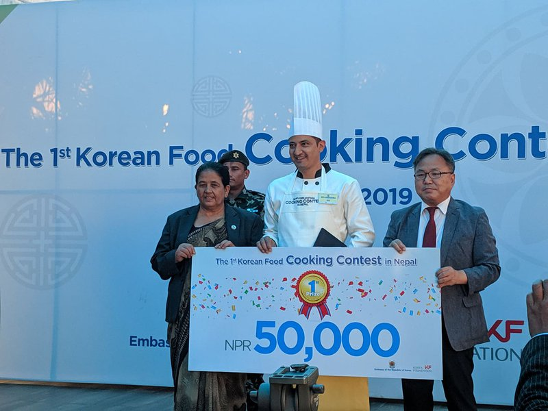 Korean food winner.jpg