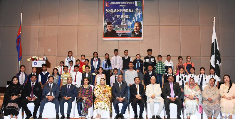 B-Group Photo Award of Scholarship to Nepalese Students.jpg