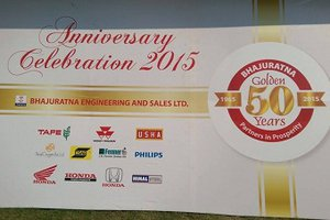 BHAJURATNA ENGINEERING & SALES LTD: In Half A Century