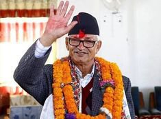 Chief minister Dor Mani Poudel.jpg