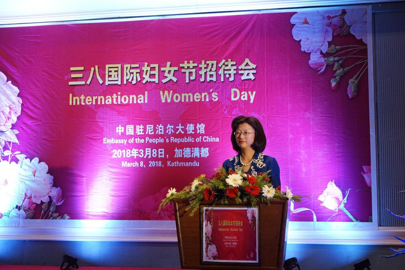 Chinese ambasador hosted reception on International Women' day.jpg