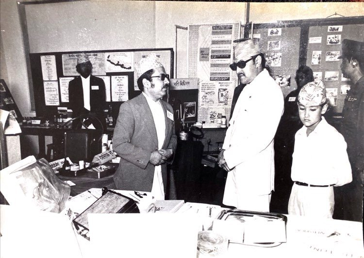 Dr. Pande with late King Birendra and crown prince file photo.jpg