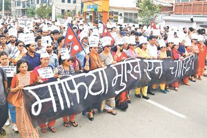 Drkc_Supporter_rally_20180714--6--15072018080647-1000x0.jpg