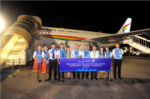 Himalaya Airliness welcome Tibet Airlines.jpg