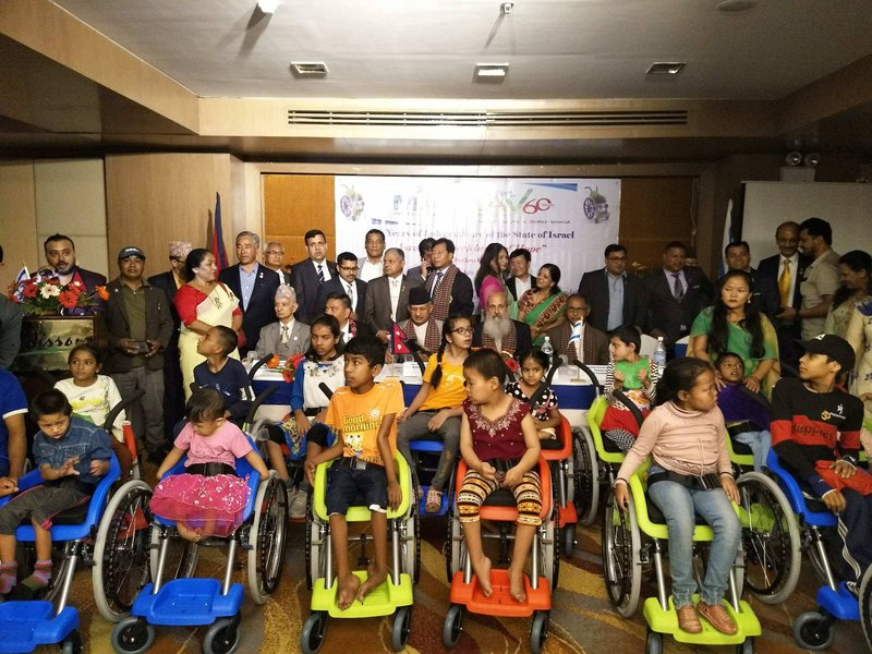 Israel Embassy Wheelchair 1.jpg