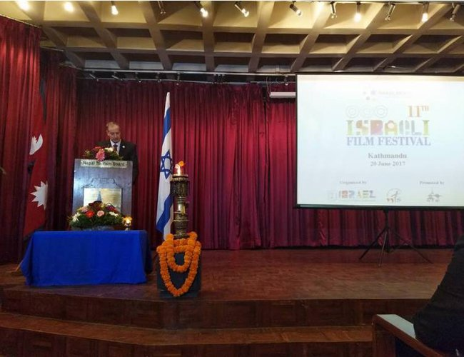 Israeli ambassador to Nepal addressing the festival.jpg