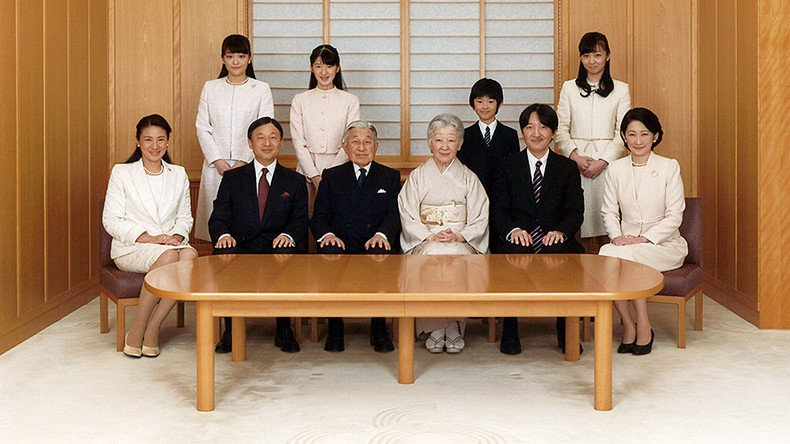 Japanese Royal Family.jpg