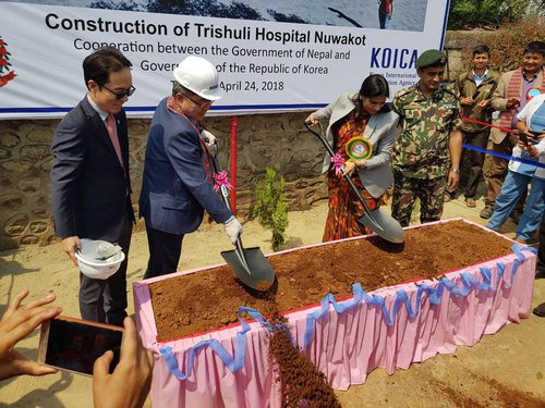 KOICA Ground Breaking Ceremony of Nuwakot District Hospital & Opening Ceremony of Belkot Health Post.jpg