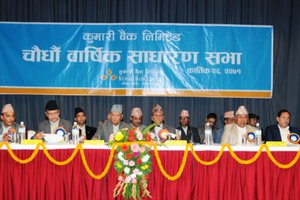 Kumari Bank's fourteenth AGM concluded