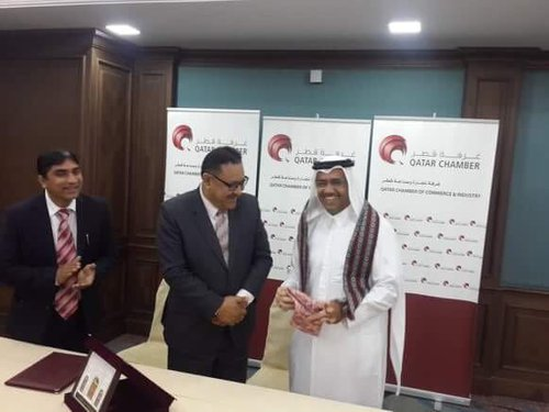 NCC and Qatar Chamber.jpg
