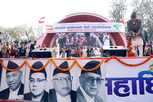 NEPALI CONGRESS CONVENTIONAt Ideological Crossroads