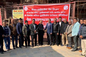 NIBL Provides Rs.5 Million To Bhimsen Temple In Patan.jpg