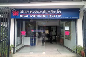 Nepal-Investment-Bank-Durbar-Marga-450x320.jpg