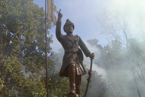 Nepal:Prithvi Jayanti marks with celebration