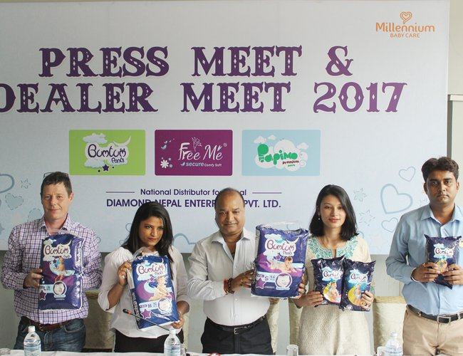 Millennium Baby Care Launches Its Product In Nepal | New