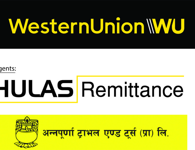 Western Union Money Transfers Now