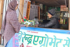 Practiical Answer services through Agrovet in Bajhang.jpg