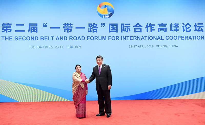 President Bhandari and Xi.jpg