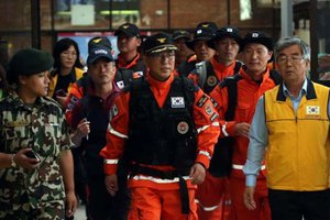REPUBLIC OF KOREA: Helping Quake Victims