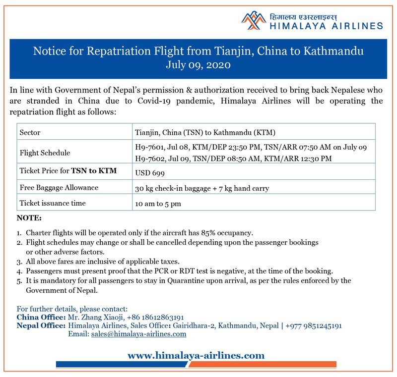 Repatriation Flights Tianjin 2020 - H9 Notice Jul 09 - English.jpg