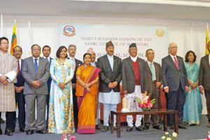 SAARC MINISTERAL MEETChanging Dynamics