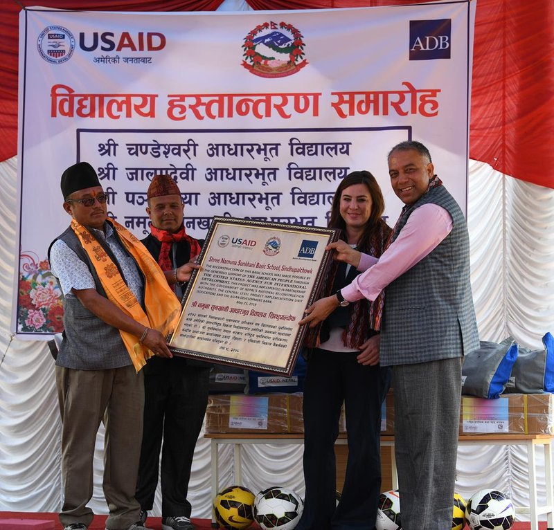 USAID hands over building to NRA.jpg