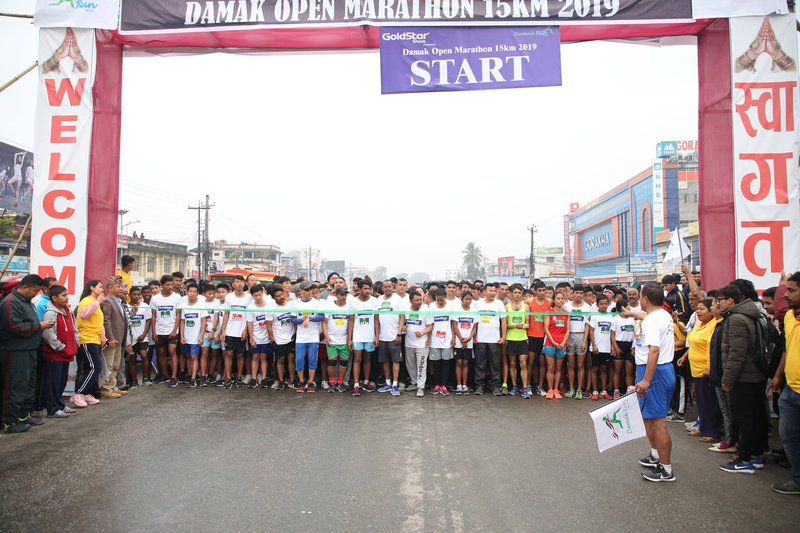 damak marathon staring point.jpg