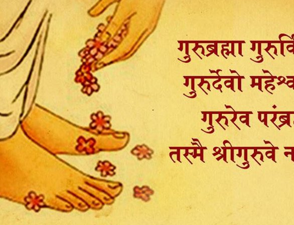 guru purnima today importance and significance of guru purnima