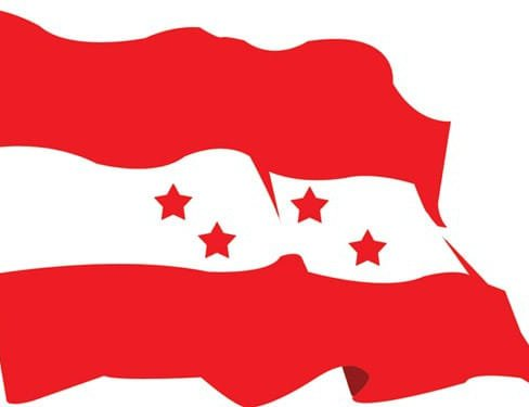 Nepali Congress Condemns Government Move Against Nsu Vc Koirala As