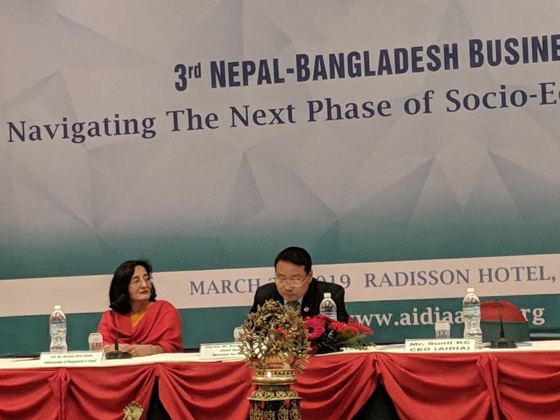 third Nepal Bangladesh Business Forum meeting.jpg