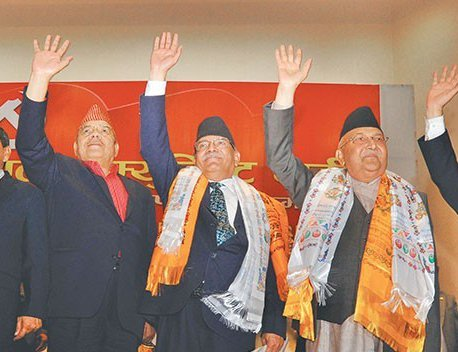 MAOIST AND CPN-UML UNIFICATION: Regular Accident | New